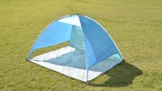子供用のおもちゃのテントのイメージ写真