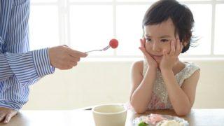 子供の好き嫌いのイメージ画像
