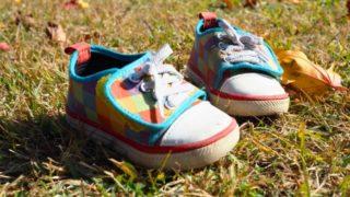 子供の靴のイメージ写真