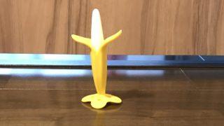 歯固めのバナナ(おもちゃ)の画像
