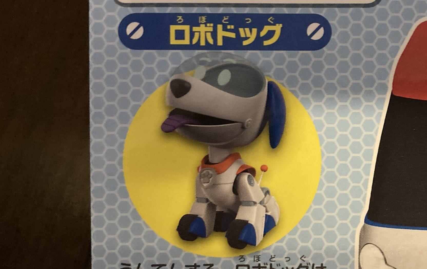 【パウパトロール】ロボドッグの開発者や好きなもの知ってる?おもちゃのイメージ画像1